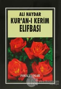 Kur'an-ı Kerim Elifbası (Elifba - 001)