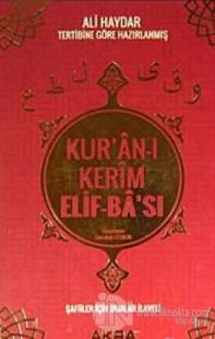 Kur'an-ı Kerim Elifba'sı (Kod: Akra 050)