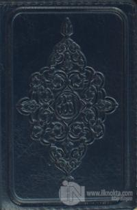 Kur'an-ı Kerim (Küçük Cep Boy)