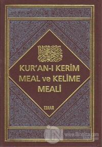 Kur'an-ı Kerim Meal ve Kelime Meali (2 Cilt Takım) (Ciltli)