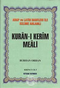 Kuran-ı Kerim Meali 4 Cilt Takım Arap ve Latin Harfleri ile Kelime Anlamlı (Ciltli)