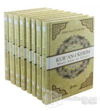 Kur'an-ı Kerim Meali Alisi ve Tefsiri (8 Cilt Takım 2. Hamur) (Ciltli)