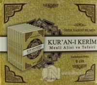 Kur'an-ı Kerim Meali Alisi ve Tefsiri (8 Cilt Takım) (Ciltli)