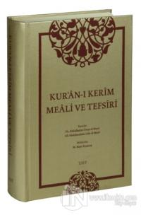 Kur'an-ı Kerim Meali ve Tefsiri (Orta Boy) (Ciltli)
