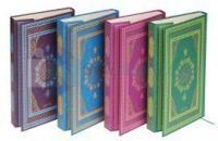 Kur'an-ı Kerim (Miklaplı Orta Boy Bilgisayar Hattı)