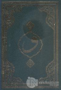 Kur'an-ı Kerim Orta Boy Bilgisayar Hatlı Mühürlü (F045) (Ciltli)