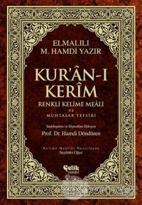 Kur'an-ı Kerim Renkli Kelime Meali ve Muhtasar Tefsiri (Ciltli, Şamua, Orta Boy)