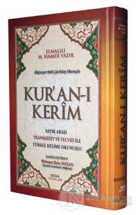 Kur'an-ı Kerim Satır Arası Transkript ve Tecvid ile Türkçe Kelime Okunuşlu (Camii Boy - Kod: 163) (Ciltli)