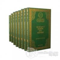 Kur'an-ı Kerim Şifa Tefsiri (8 Cilt) (Ciltli)