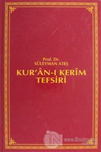 Kur'an-ı Kerim Tefsiri Cilt 1 (Ciltli)