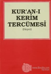 Kur'an-ı Kerim Tercümesi %10 indirimli Kolektif