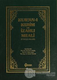 Kur'an-ı Kerim ve İzahlı Meali (Hafız Boy) (Ciltli)