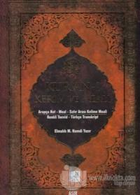 Kur'an ı Kerim ve Meali 5'li Cami Boy (Gül Kokulu) (Ciltli)