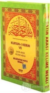 Kur'an-ı Kerim ve Satır Arası Kelime Meali (Cami Boy) (Ciltli)