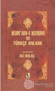 Kur'an-ı Kerim ve Türkçe Anlamı (Orta Boy) (Ciltli)
