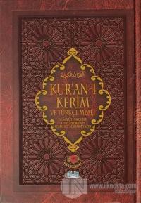 Kur'an-ı Kerim ve Türkçe Meali (Hafız Boy) (Ciltli)