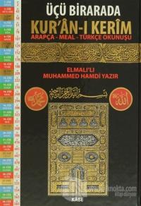 Kur'an-ı Kerim ve Yüce Meali (Orta Boy) (Ciltli)