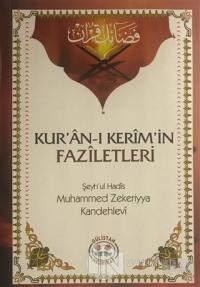 Kur'an-ı Kerim'in Faziletleri