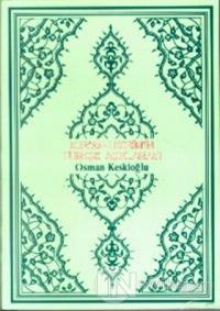 Kur'an-ı Kerim'in Türkçe Açıklaması (Ciltli)