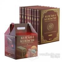 Kur'an-ı Kerim'in Türkçe Meali ve Tefsiri (8 Cilt Takım Şamua) (Ciltli)