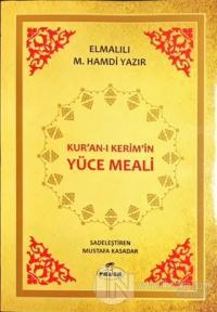 Kur'an-ı Kerim'in Yüce Meali (Şamua)