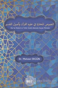 Kur'an İlimleri ve Tefsir Usulü Alanında Seçme Metinler