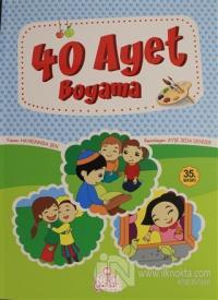 Kur'an Kursu Boyama Seti (4 Kitap)