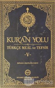 Kur'an Yolu Türkçe Meal ve Tefsir Deri Cilt 5 (Ciltli)