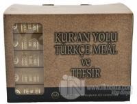 Kur'an Yolu Türkçe Meal ve Tefsir Deri Yaldızsız (5 Cilt Takım) (Ciltli)