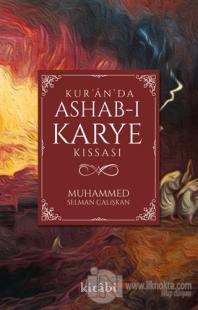 Kur'an'da Ashab-ı Karye Kıssası