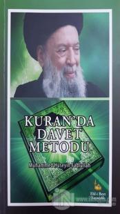 Kuran'da Davet Metodu