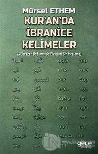 Kur'an'da İbranice Kelimeler