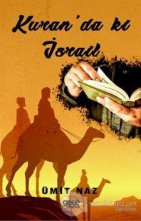 Kuran'da ki İsrail