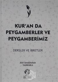 Kur'an'da Peygamberler ve Peygamberimiz (Ciltli)