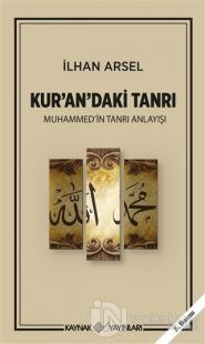 Kur'an'daki Tanrı