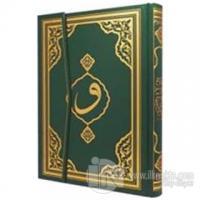 Kur'anı Kerim Diyanet Onaylı Cep Boy (Kod:F044) (Ciltli)