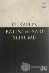 Kur'an'ın Batıni ve İşari Yorumu