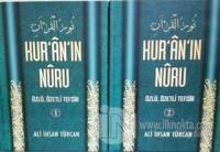 Kur'an'ın Nuru Özlü Özetli Tefsir (2 Cilt Takım) (Ciltli)