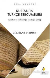 Kur'an'ın Türkçe Tercümeleri