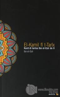 Kurd di Tarixa Ibn el-Esir de 2