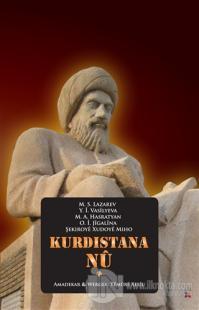 Kurdistana Nu
