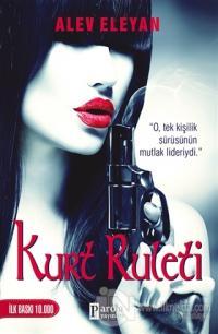 Kurt Ruleti