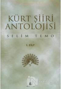 Kürt Şiiri Antolojisi Cilt: 1