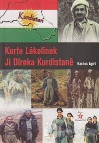 Kurte Lekolinek Ji Diroka Kurdistane