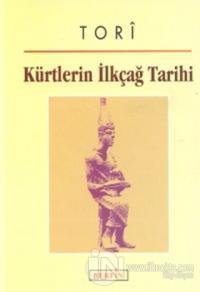 Kürtlerin İlkçağ Tarihi