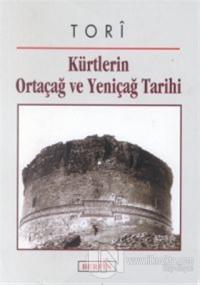 Kürtlerin Ortaçağ ve Yeniçağ Tarihi