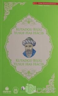 Kutadgu Bilig (Türkçe - Almanca) %15 indirimli Yusuf Has Hacib