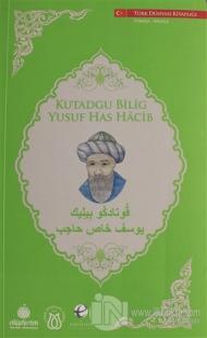 Kutadgu Bilig (Türkçe - Arapça)