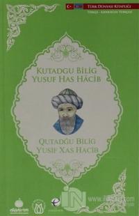 Kutadgu Bilig (Türkçe - Azerbaycan) Yusuf Has Hacib