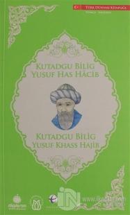 Kutadgu Bilig (Türkçe - İngilizce)